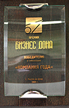 "The winner of ""Business Don Award - 2008"""